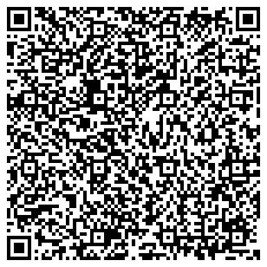 QR-код с контактной информацией организации Студия танца на пилоне Cat(Кэт), ТОО