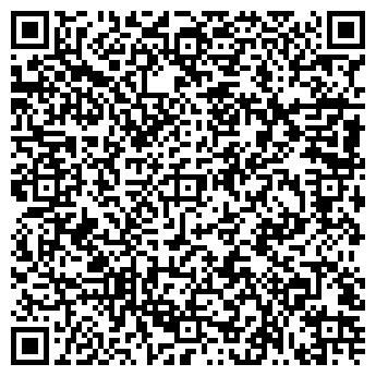 QR-код с контактной информацией организации Тансари, ИП