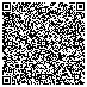 QR-код с контактной информацией организации Modern (Модерн) ИП Школа танцев