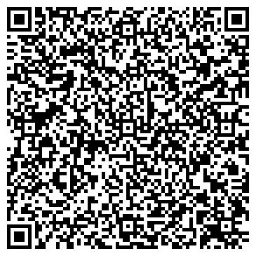 QR-код с контактной информацией организации Language-leader (Язык-лидера), ИП