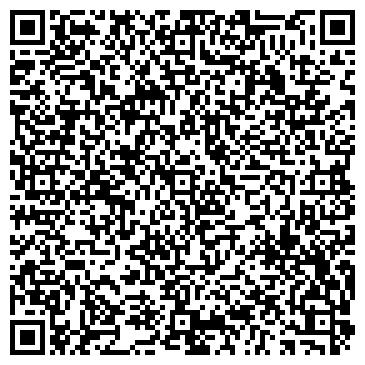 QR-код с контактной информацией организации Adel Translations (Адель Транслетион), ТОО