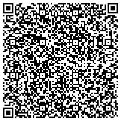 QR-код с контактной информацией организации Lingua Franca new (Лингва Франс нэв), ТОО