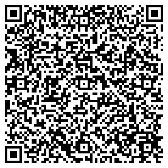 QR-код с контактной информацией организации Престиж Максимум, ИП