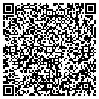 QR-код с контактной информацией организации Овация, ТОО