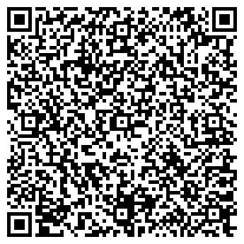 QR-код с контактной информацией организации Даму-2011, ТОО