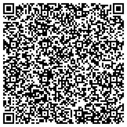 QR-код с контактной информацией организации IdDrive (АйдиДрайв) Инновационный тренинг центр, ТОО
