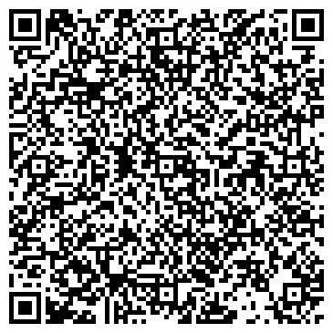 QR-код с контактной информацией организации 4Room's (4Румс), ТОО
