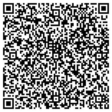 """QR-код с контактной информацией организации ИП Студия танца """"VIP"""""""