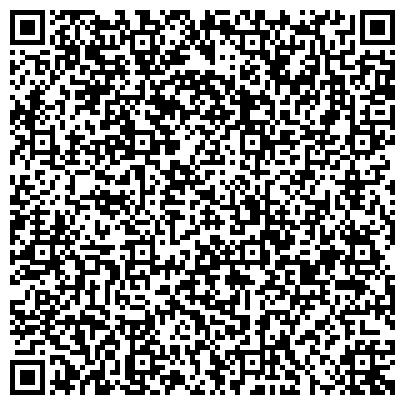 QR-код с контактной информацией организации Tribal-студия Dragonette (Трайбл-студия Драгонетт), ТОО