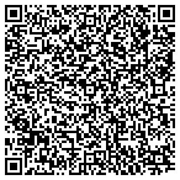 QR-код с контактной информацией организации Alex Beauty Concept (Алекс Бьюти Концепт), ИП