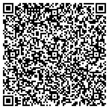 QR-код с контактной информацией организации Spa Orient (Cпа Ориент), ТОО
