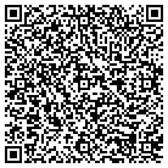 QR-код с контактной информацией организации Албау Стройсофт, ТОО