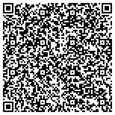 QR-код с контактной информацией организации DA VINCI CENTER (Да Винчи Центр), ИП