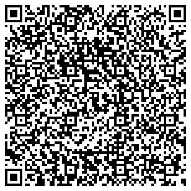 QR-код с контактной информацией организации Центр Алматы ДОСТЫК (образовательный центр), ТОО