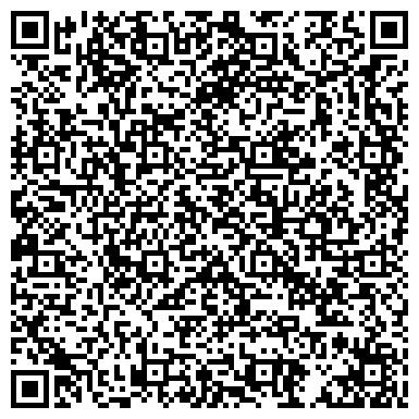 QR-код с контактной информацией организации Intellect (Интелент),ТОО