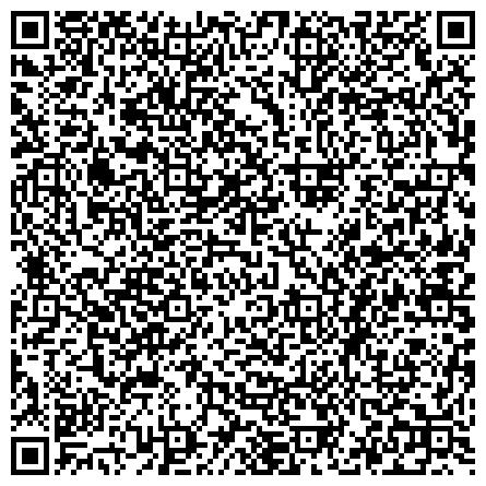 QR-код с контактной информацией организации ӘЛЕМ детско-юношеский центр, ТОО