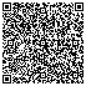 QR-код с контактной информацией организации Шахматная школа Маэстро, ТОО