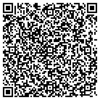 """QR-код с контактной информацией организации ТОО """"AVANGARD KZ"""""""