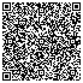 QR-код с контактной информацией организации ТОО «Сириус Авто»
