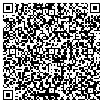 """QR-код с контактной информацией организации ТОО ПО """"Юнилюкс"""""""