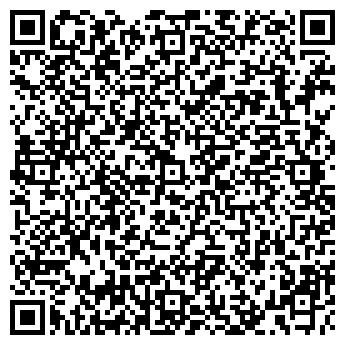 QR-код с контактной информацией организации ЧП Гальченко Ю.Н.
