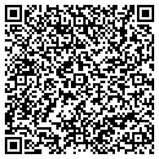 QR-код с контактной информацией организации Субъект предпринимательской деятельности ИП Тарасова