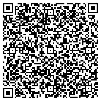 QR-код с контактной информацией организации Smartfox