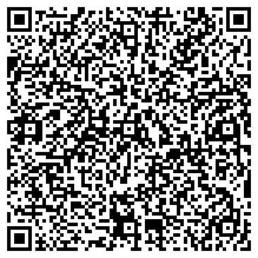 """QR-код с контактной информацией организации Общество с ограниченной ответственностью ООО """"Бюро переводов Эллен"""""""