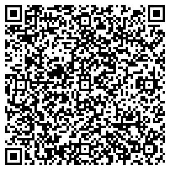 """QR-код с контактной информацией организации Частное предприятие ТОО """"СоМал-тур.КZ"""""""
