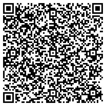 QR-код с контактной информацией организации Alena Kalmina