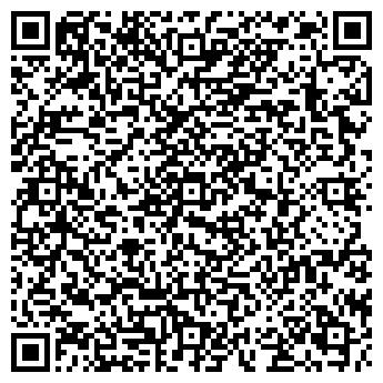 QR-код с контактной информацией организации ИП Волосатов И.В.