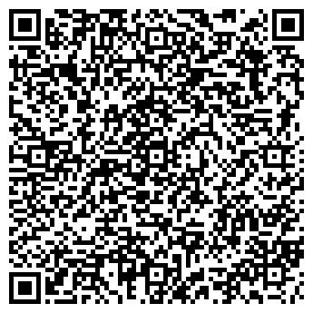 QR-код с контактной информацией организации ИП Кананович Е.В.