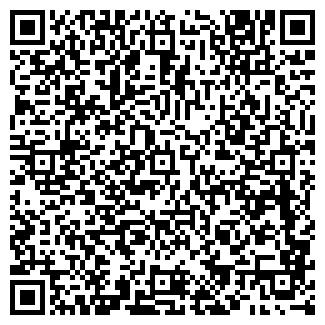 QR-код с контактной информацией организации Алтын сара
