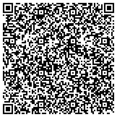 QR-код с контактной информацией организации Общество с ограниченной ответственностью Стоматологический учебный центр «ДЕНТАЛ-МАЭСТРО»