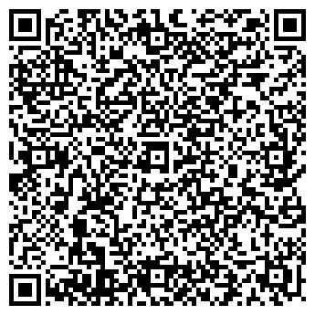 QR-код с контактной информацией организации Ольга Владимировна