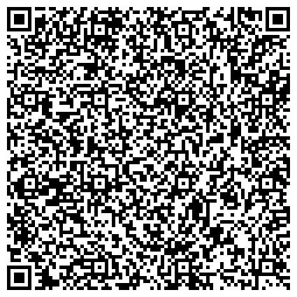 QR-код с контактной информацией организации Международный центр эстетического образования и личного роста LOTUS