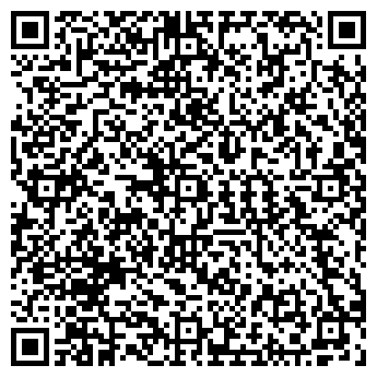 QR-код с контактной информацией организации ТОО БАЗИС