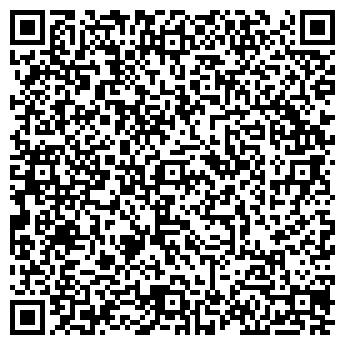QR-код с контактной информацией организации Vanguard Consulting