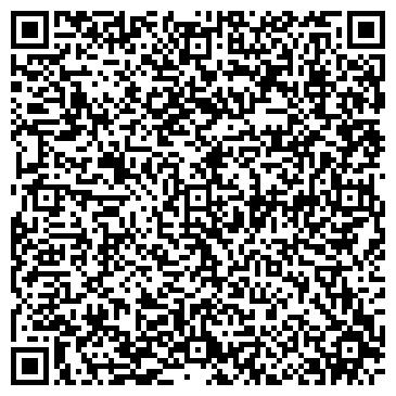 """QR-код с контактной информацией организации ТОО """"Образовательный центр iCENTER"""""""