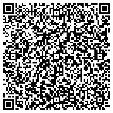 """QR-код с контактной информацией организации Английский онлайн """"ReachGoal"""""""