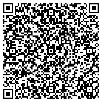 """QR-код с контактной информацией организации ИП""""КОМФОРТ-АВТОМАТИКА"""""""