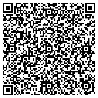 """QR-код с контактной информацией организации Другая ЛЦ""""1. Вавилон», ИП"""