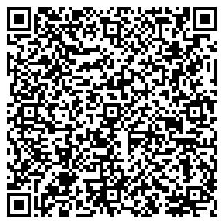 QR-код с контактной информацией организации I-Klass