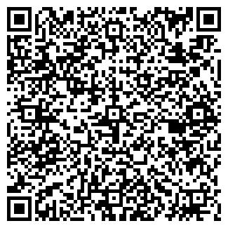 QR-код с контактной информацией организации Compass
