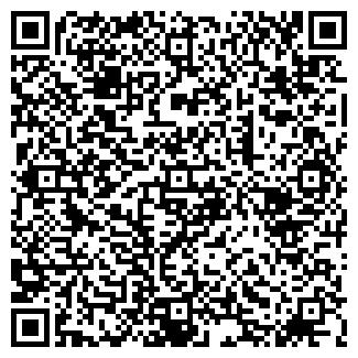 QR-код с контактной информацией организации reserve
