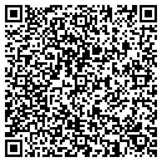 QR-код с контактной информацией организации ИП Бохан Л.С.
