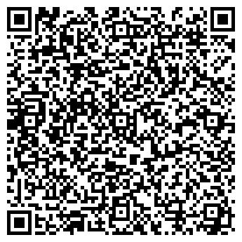 QR-код с контактной информацией организации Terra Lingua Education
