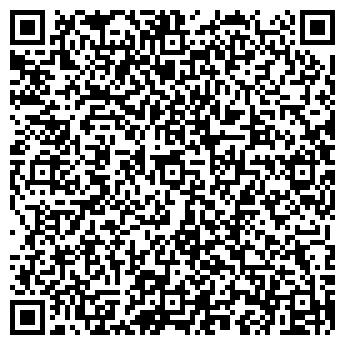 QR-код с контактной информацией организации Bmenglish