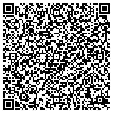QR-код с контактной информацией организации Общество с ограниченной ответственностью Бильярдные акссесуары в Алматы