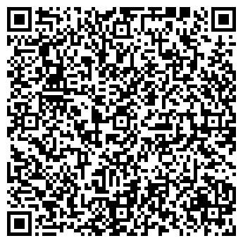 """QR-код с контактной информацией организации ТА """"Созвездие Туризма"""""""